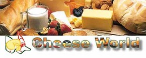 Allansford Cheese World - Accommodation Newcastle